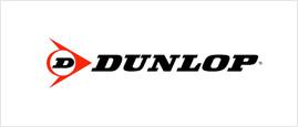 marca new dunlop